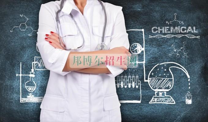 有哪些医学检验专业学校