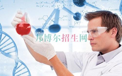 有医学检验专业学校吗