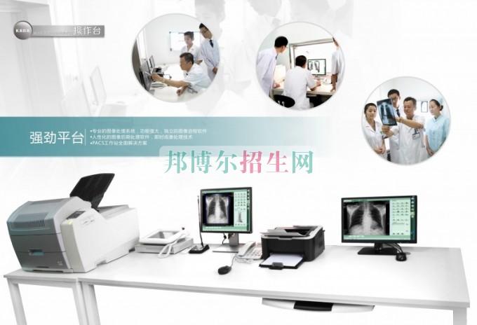 初中毕业可以上医学影像专业吗