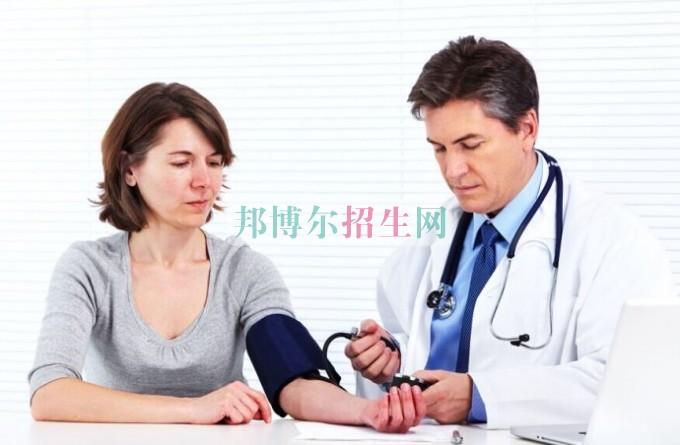 中专临床医学升本科