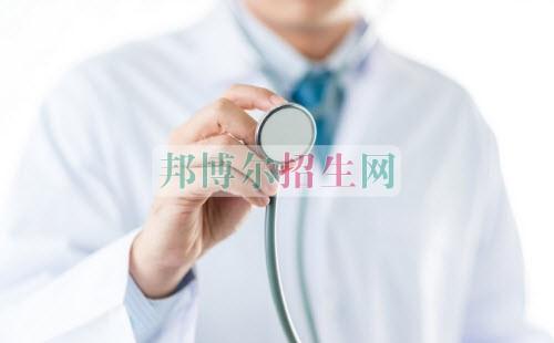 哪个大专学校的医学影像专业好