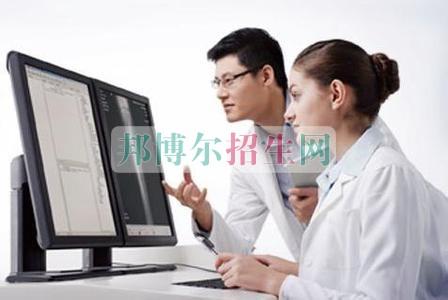 哪里有医学影像专业学校
