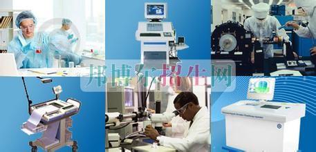 医学影像专业就业形势怎么样