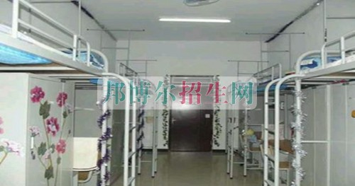 渭南职业技术学院宿舍条件