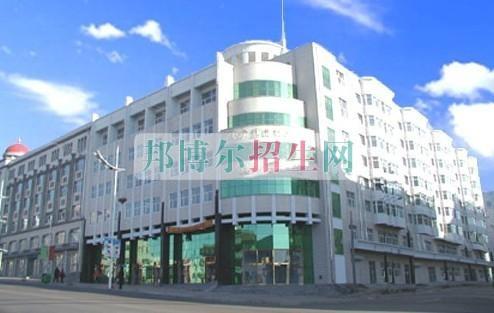 黑龙江职业学院招生办联系电话