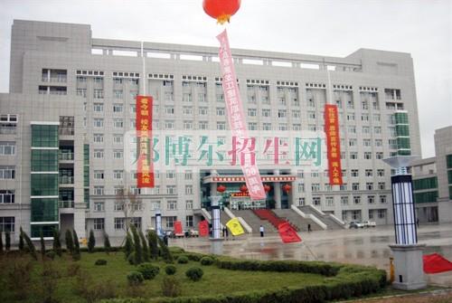 黑龙江职业学院是几专