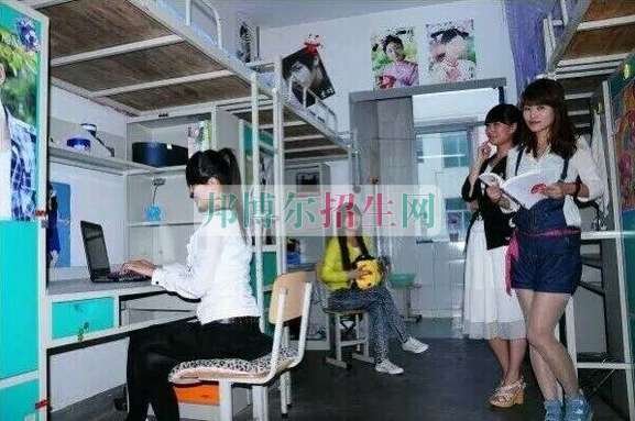 西安海棠职业学院宿舍条件