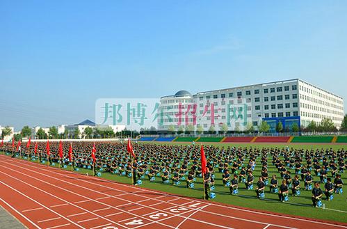 西安海棠职业学院招生办联系电话
