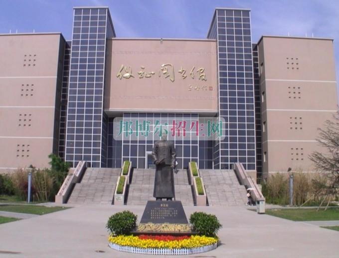 咸阳职业技术学院招生办联系电话