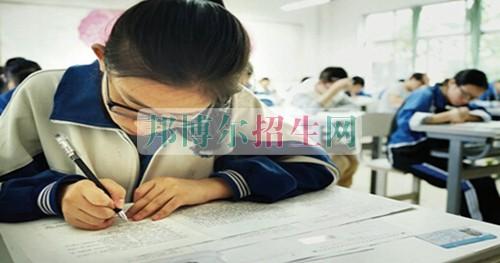 高考失败生怎么办
