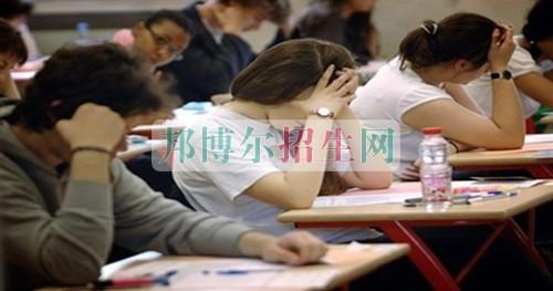 高考没考好