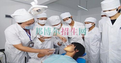 成都好点的口腔医学学校