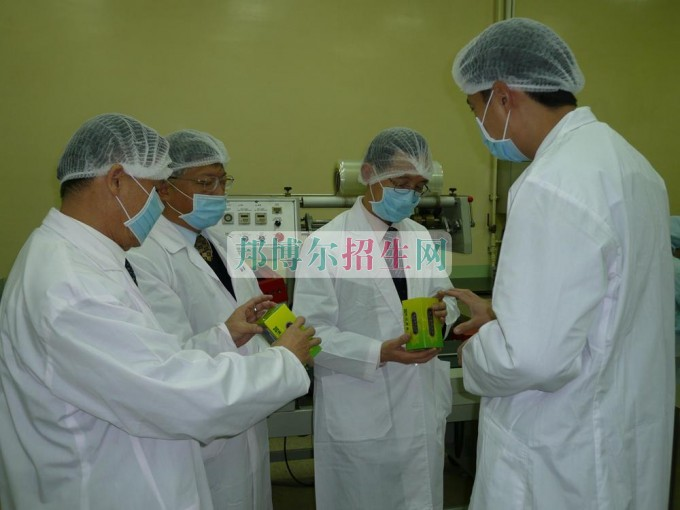 成都中医学最好学校