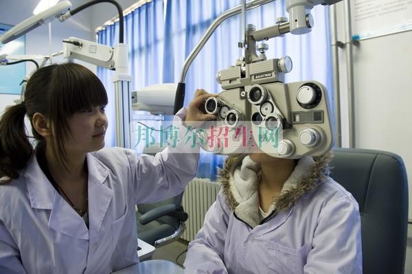成都高中生读眼视光技术好吗