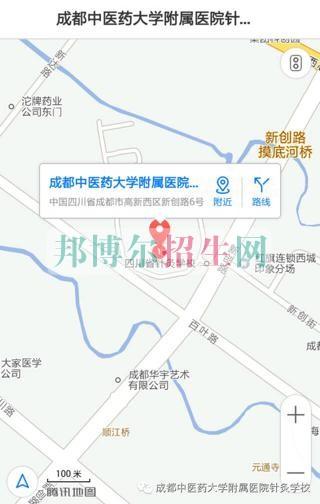 2017年成都中医药大学附属医院针灸学校招生简章