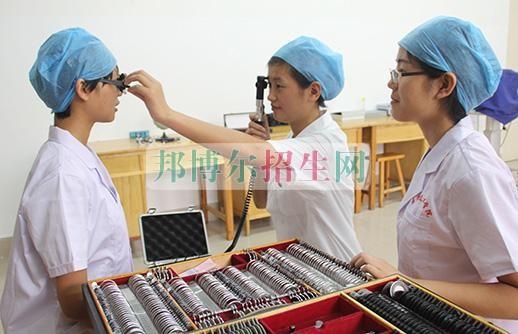 成都眼视光技术最好学校