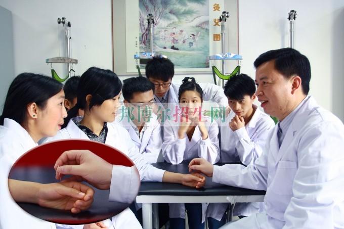 成都哪个学校有针灸推拿