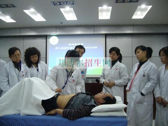 成都哪里有临床医学学校