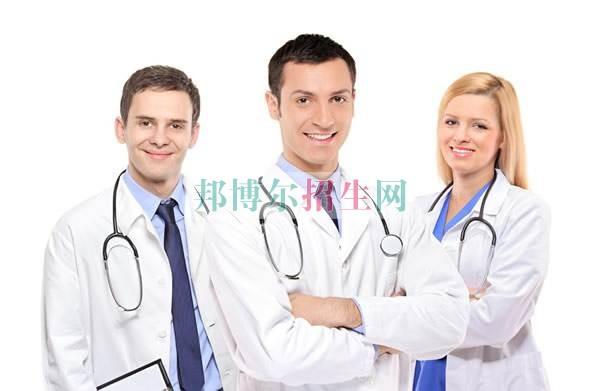 成都哪些学校有临床医学
