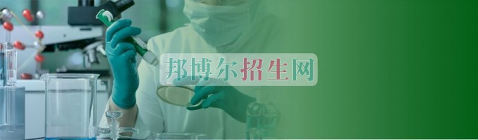 成都有什么好的临床医学学校