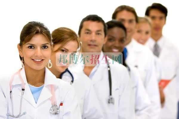 成都临床医学学校报名条件