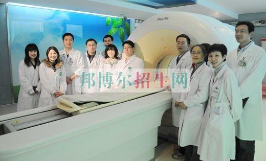 成都内比较好的医学影像大专学校