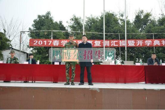 西翔航空学院九江校区举行军训汇演暨开学典礼