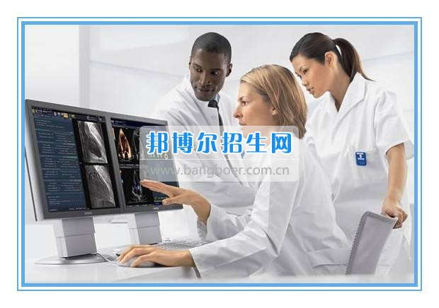 成都医学影像学校好吗
