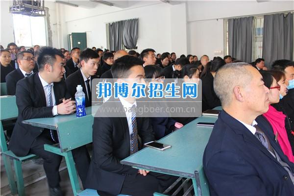 成都希望幼师学校组织召开新学期开学工作会议