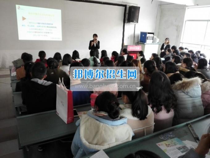南京中途文化实业有限公司来成都希望幼师学校选拔人才