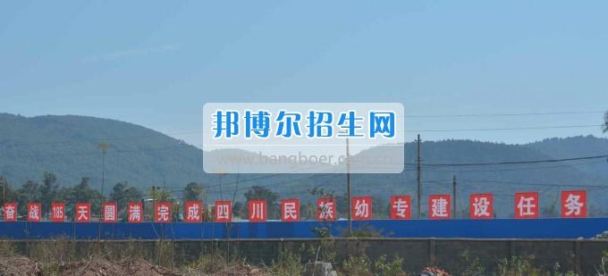 """欢庆""""三八节"""" 凉山民族师范学校女职工参观新校区"""