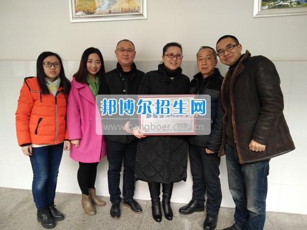 孝泉师范学校学前教育专业彭署芳名师工作室举行挂牌仪式
