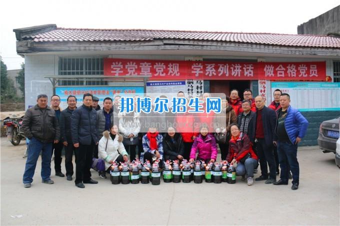 南充师范学校开展精准扶贫春节前慰问活动