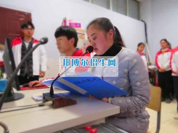 南充师范学校2016——2017学年度(下)期第五周朝会仪式成功举行
