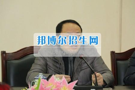 西华师范大学联合办学研讨会在阆中师范学校举行