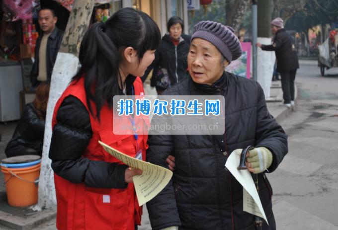 川南幼儿师范高等专科学校先进组织