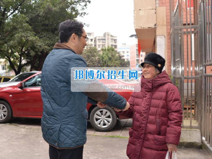 川南幼儿师范高等专科学校领导带队慰问生活困难教职工、老党员和老干部