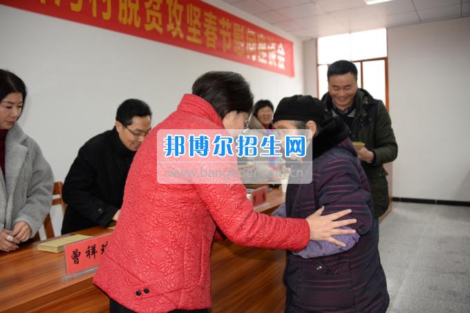 """川南幼儿师范高等专科学校""""走基层、送温暖""""活动"""