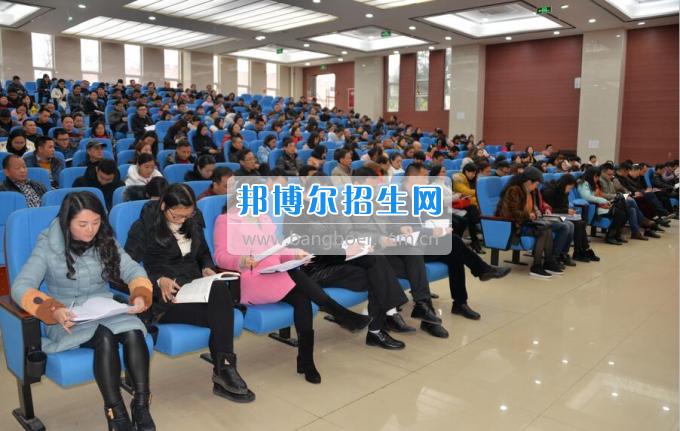 川南幼儿师范高等专科学校提振精气神,稳中求进,内涵发展