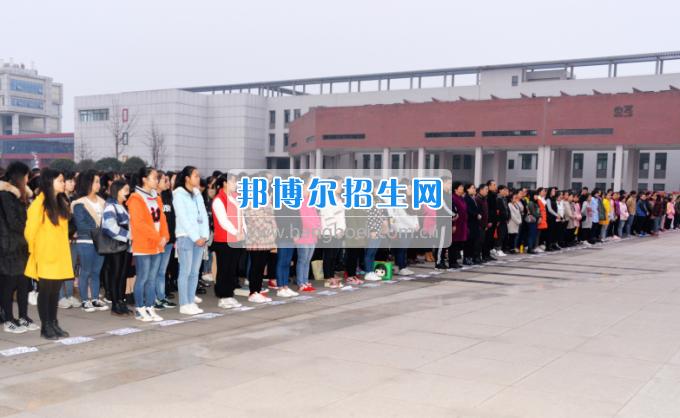 """川南幼儿师范高等专科学校举行新学期 """"开学第一课""""活动"""