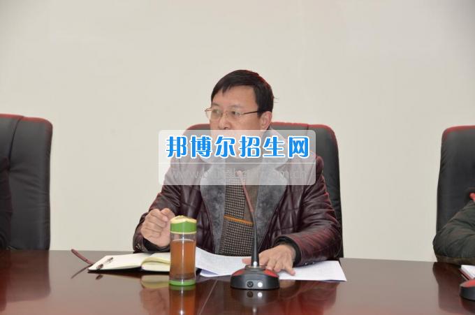 川南幼儿师范高等专科学校召开安全稳定工作形势研判会