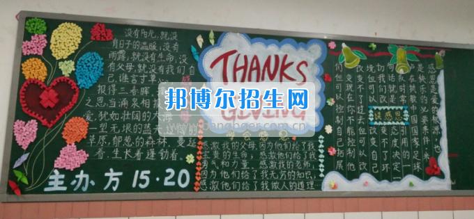 """川南幼儿师范高等专科学校学前教育一系开展""""感恩""""主题系列教育活动"""