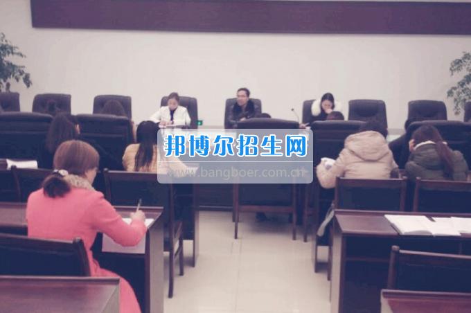 川南幼儿师范高等专科学校召开2017届毕业生实习指导教师动员大会