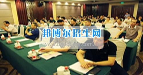 成都可以读工商企业管理的大专学校