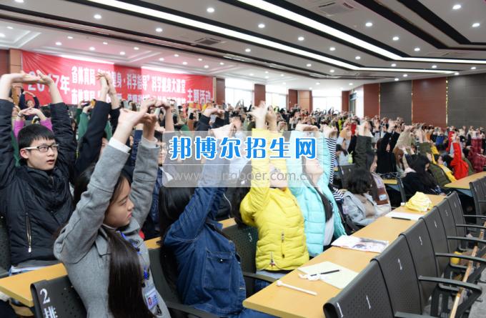 """践行""""十爱""""爱健康公益体育活动走进川南幼儿师范高等专科学校"""
