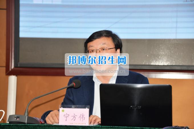 """川南幼儿师范高等专科学校作""""互联网+教育""""专题报告"""