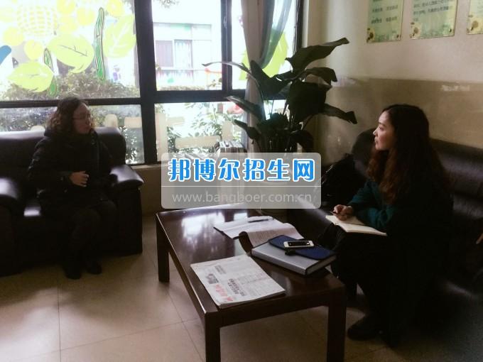 川南幼儿师范高等专科学校2017年实习指导工作拉开帷幕