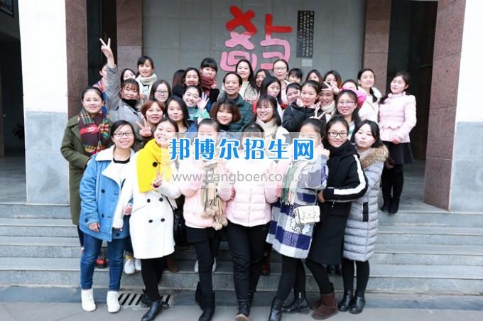 川北幼儿师范高等专科学校2017,我们整装待发