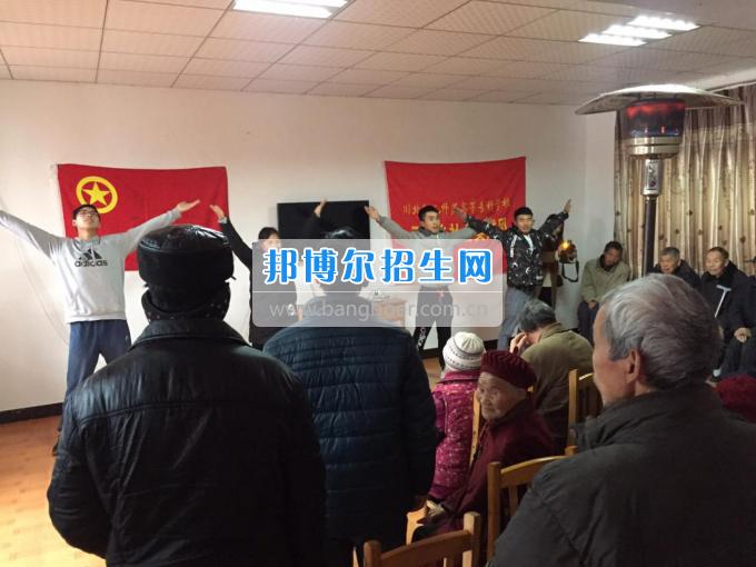 """川北幼儿师范高等专科学校开展2017寒假""""三下乡""""社会实践活动"""