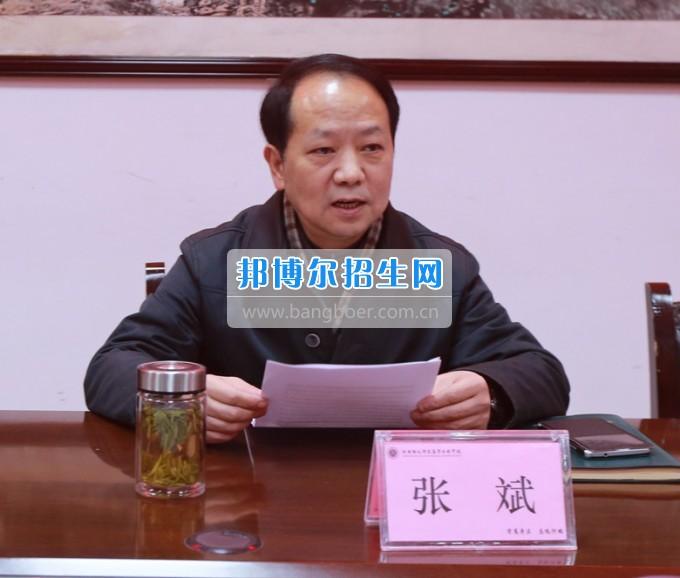 川北幼儿师范高等专科学校召开党委书记抓党建工作述职评议会